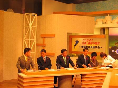 国会議員座談会3