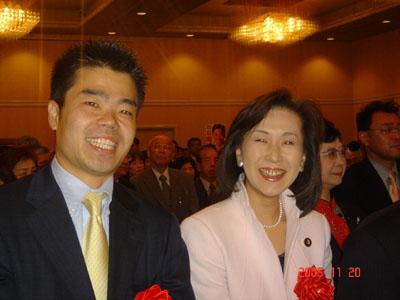 民主党と衆議院議員田島一成君を励ます会