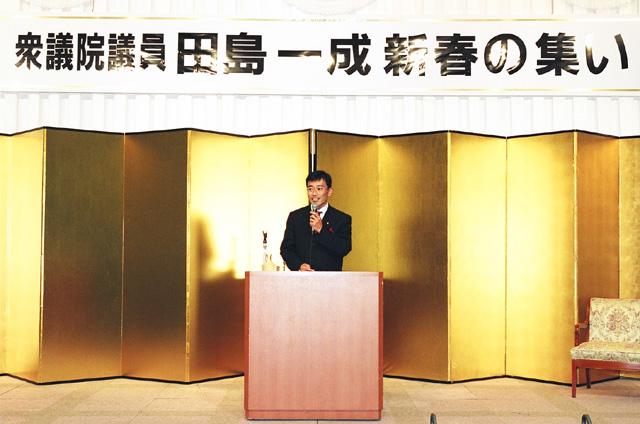 2006新春の集い