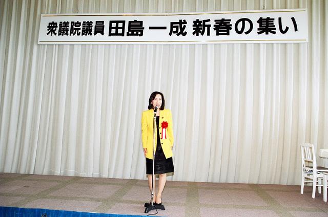 林久美子の画像 p1_13