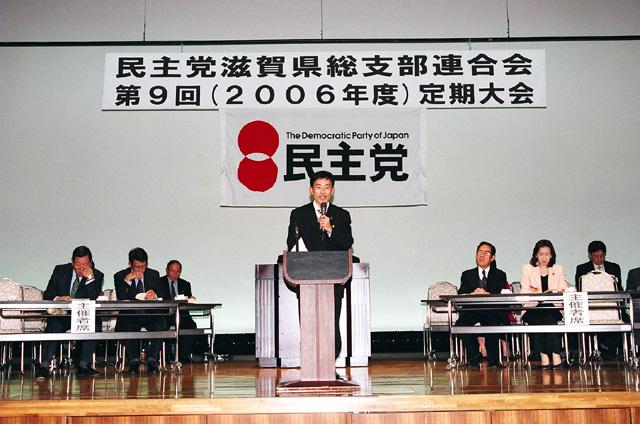 県連定期大会
