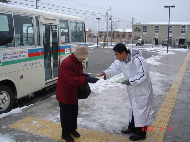 JR河瀬駅にて朝の駅立ち