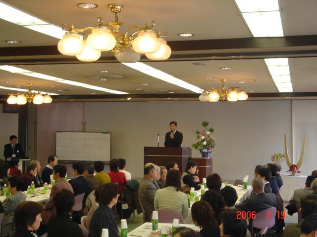 中沢啓子県議の新春会