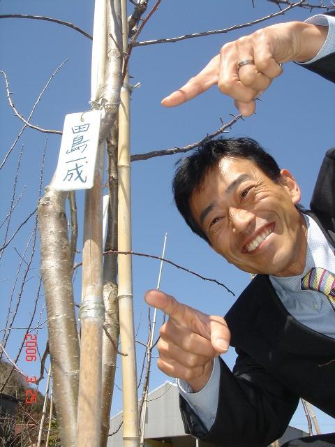 彦根リンゴ接木イベント3