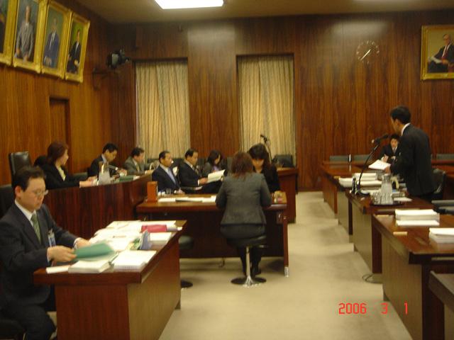衆議院予算委員会       第7分科会第12委員会で質問