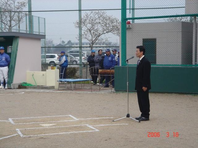 部落解放同盟呉竹子どもを守り育てる会杯少年野球大会