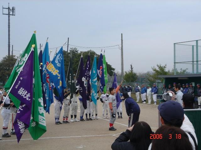 部落解放同盟呉竹子どもを守り育てる会杯少年野球大会3