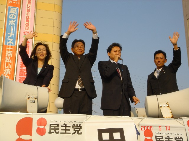 鳩山幹事長と街宣