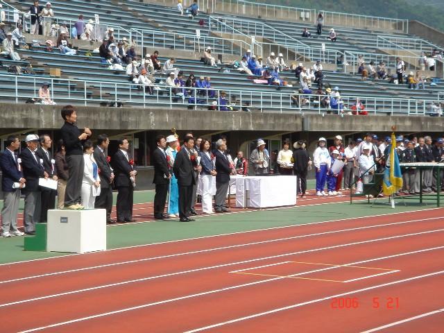 滋賀県障害者スポーツ大会