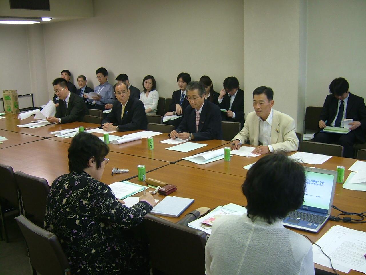 NPO/市民団体との意見交換会