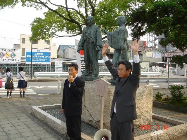 JR長浜駅にて朝街宣