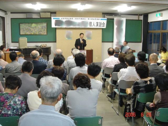 滋賀県議補選応援1