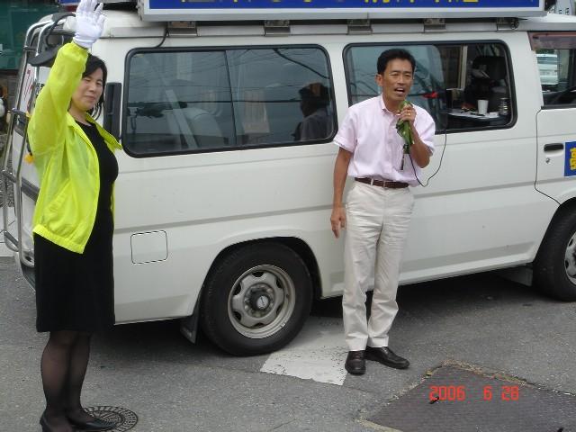 滋賀県議選補選応援2