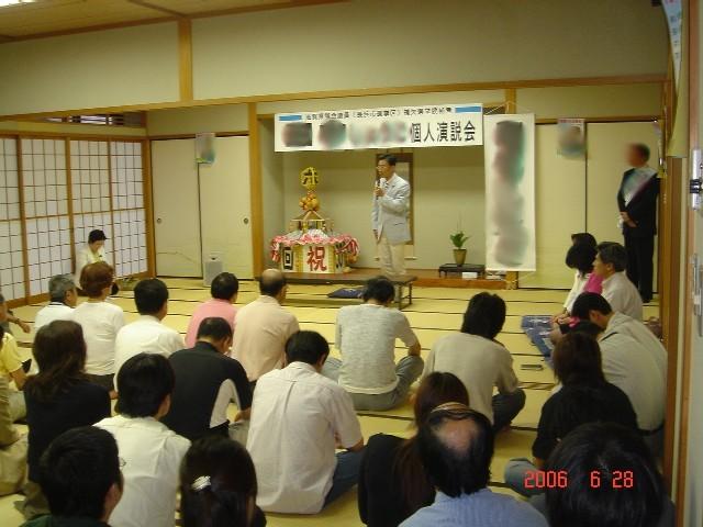 滋賀県議補選応援3