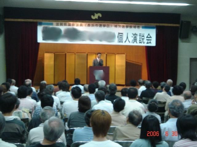 滋賀県議補選応援4