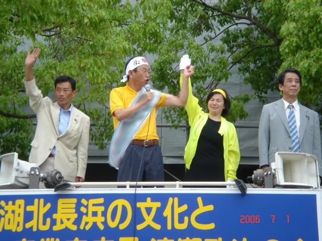 滋賀県議補選応援5