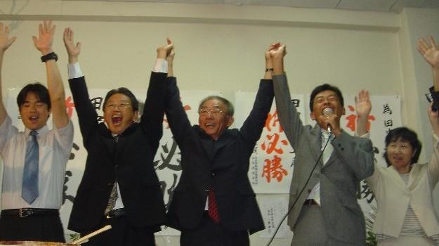 田中しょうごさん当選!