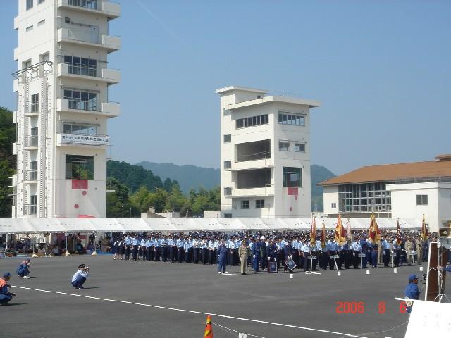 消防操法訓練大会