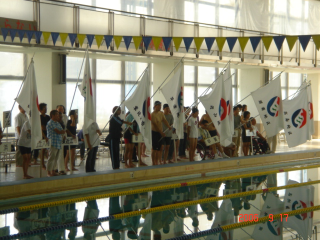 第44回滋賀県障害者スポーツ大会水泳競技開会式