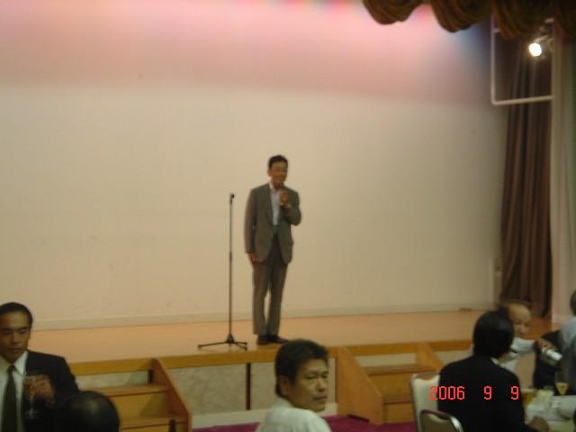 連合滋賀2006年度研修会