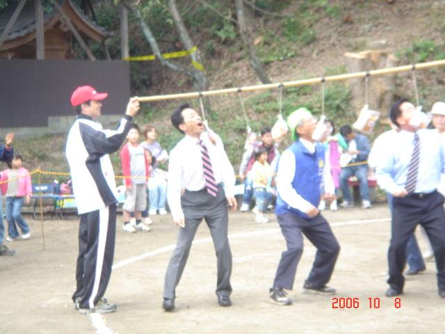 大堀町町民運動会