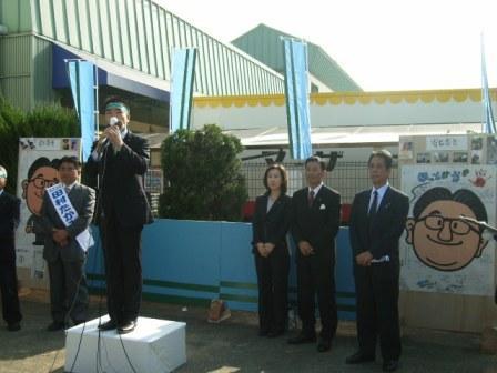 栗東市長選挙出陣式