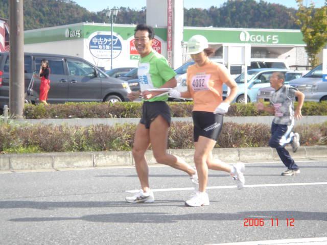 第20回彦根シティマラソン