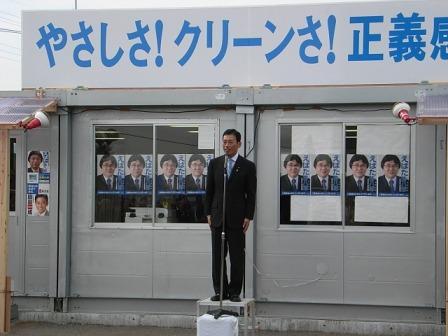 彦根市(定数4)えばた弥八郎後援会事務所開き