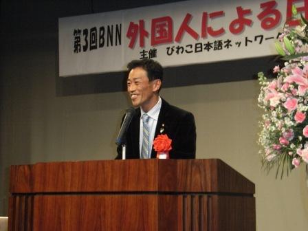外国人によるスピーチ大会