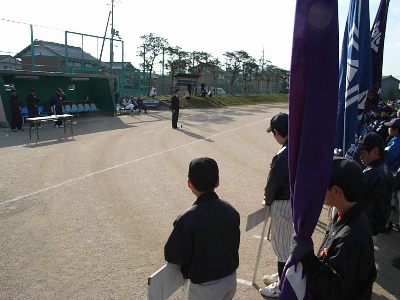 部落解放呉竹子どもを守り育てる会杯少年野球大会