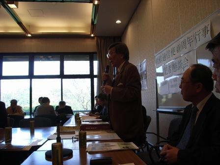 朝鮮通信使400周年記念事業記者懇談会