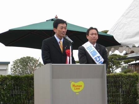 安藤ひろし後援会事務所開き