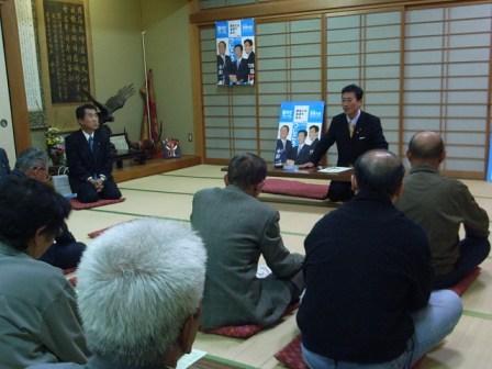 犬上郡(定数1)つじこうミニ集会