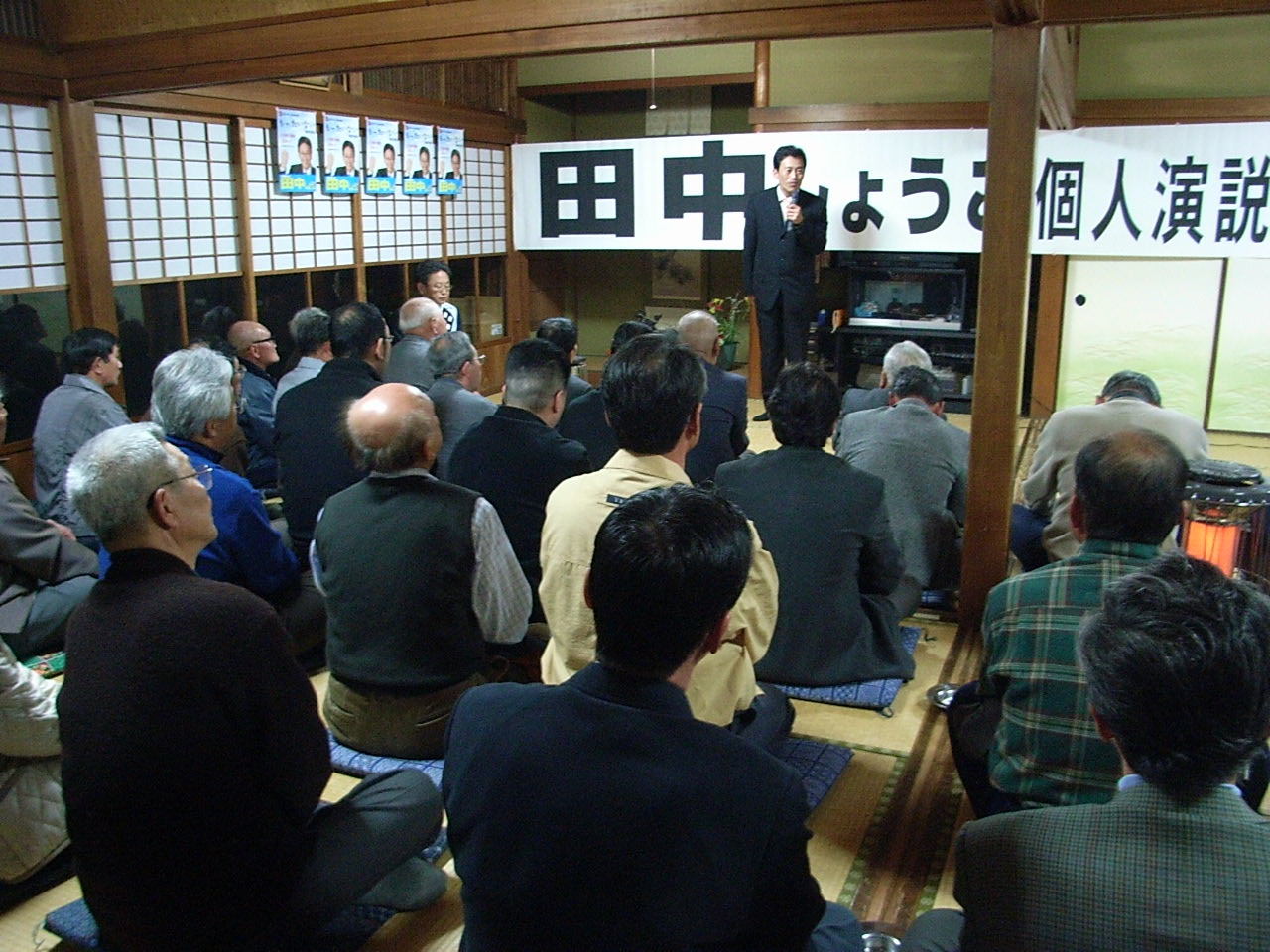 田中しょうご個人演説会(長浜)
