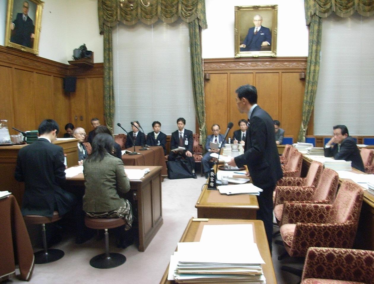 決算行政監視委員会質問