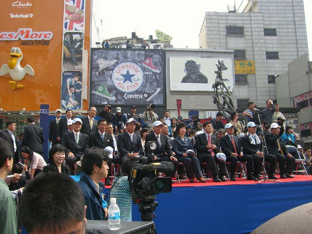 プサン朝鮮通信使400周年記念行事