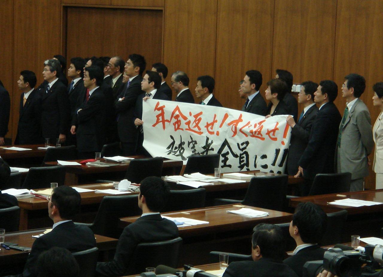 与党の暴挙に抗議!