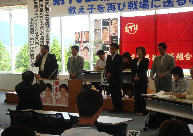 滋賀県教職員組合定期大会