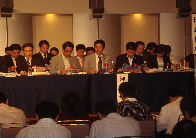 NTT労組京都総支部定期大会