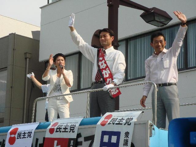 07参議院選挙 蓮舫来たる!