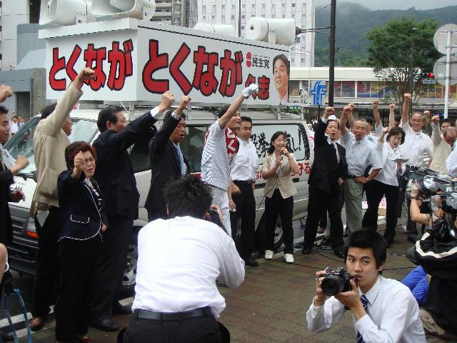 07参議院選挙出陣式