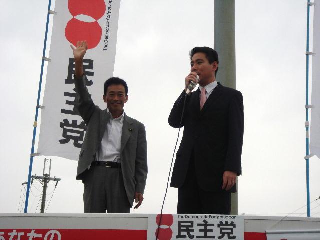 07参議院選挙 前原前代表来県!!
