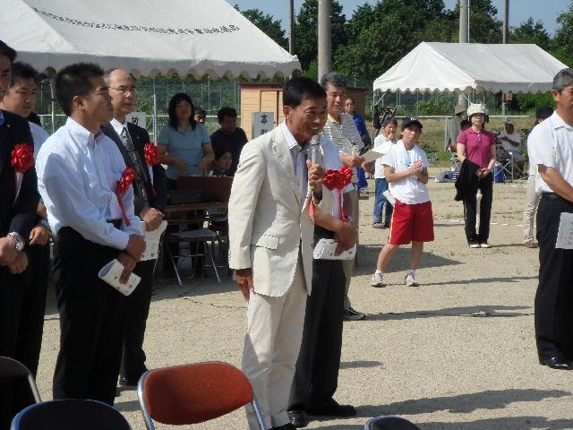 第45回滋賀県障害者スポーツ大会