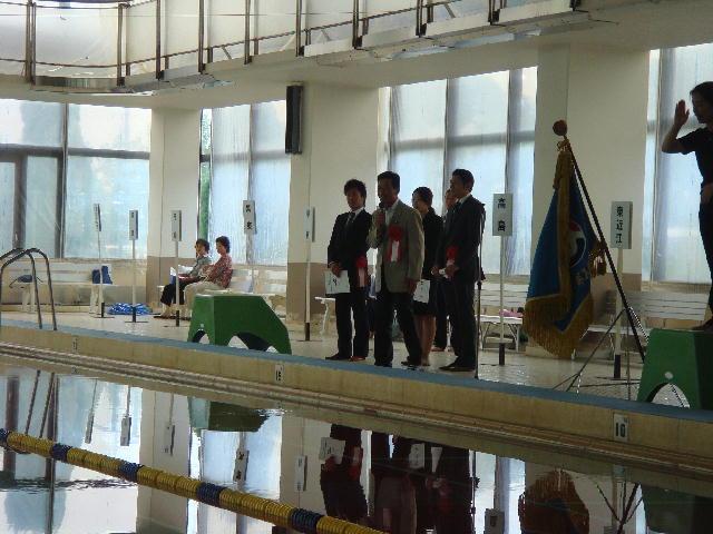 障害者スポーツ大会開会式〈水泳競技〉