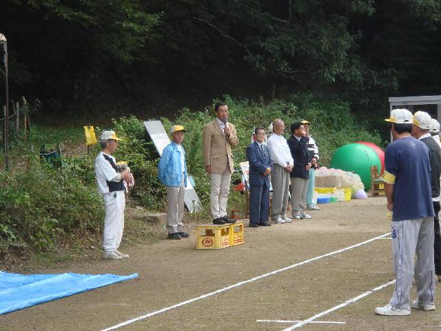 地蔵町民運動会
