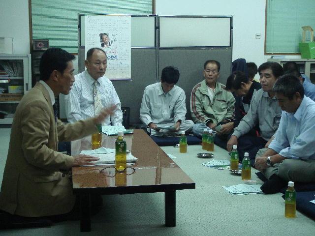 長浜市国政報告会