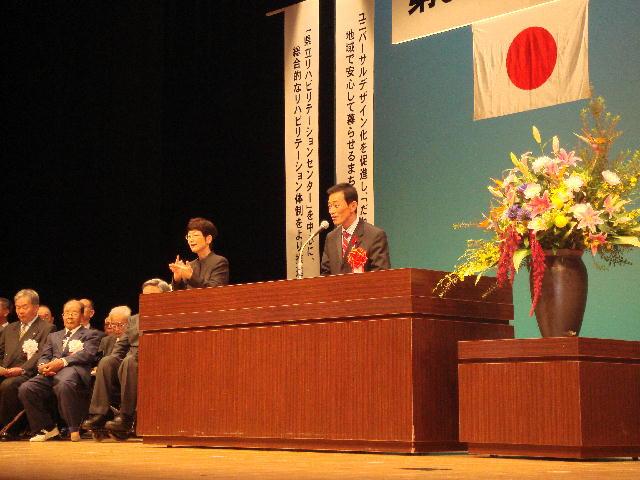 第57回滋賀県障害者福祉大会