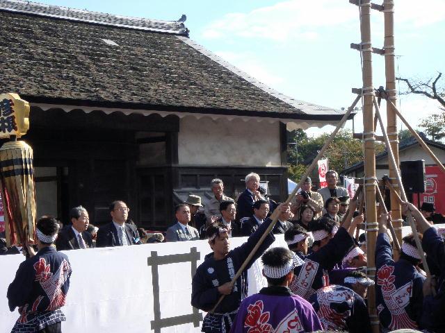 小江戸彦根のお城まつり