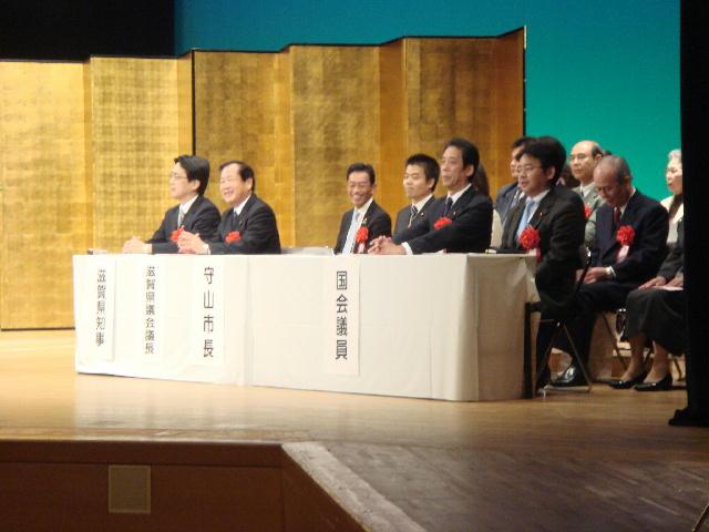 第58回滋賀県母子寡婦福祉大会