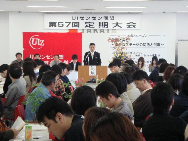 タカタ労働組合定期大会